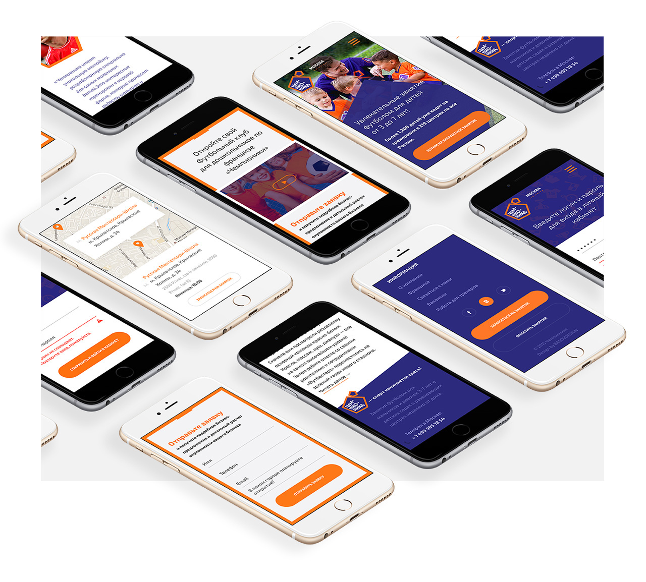 12_championika_website_responsive_mobile_iphone_branding_basov