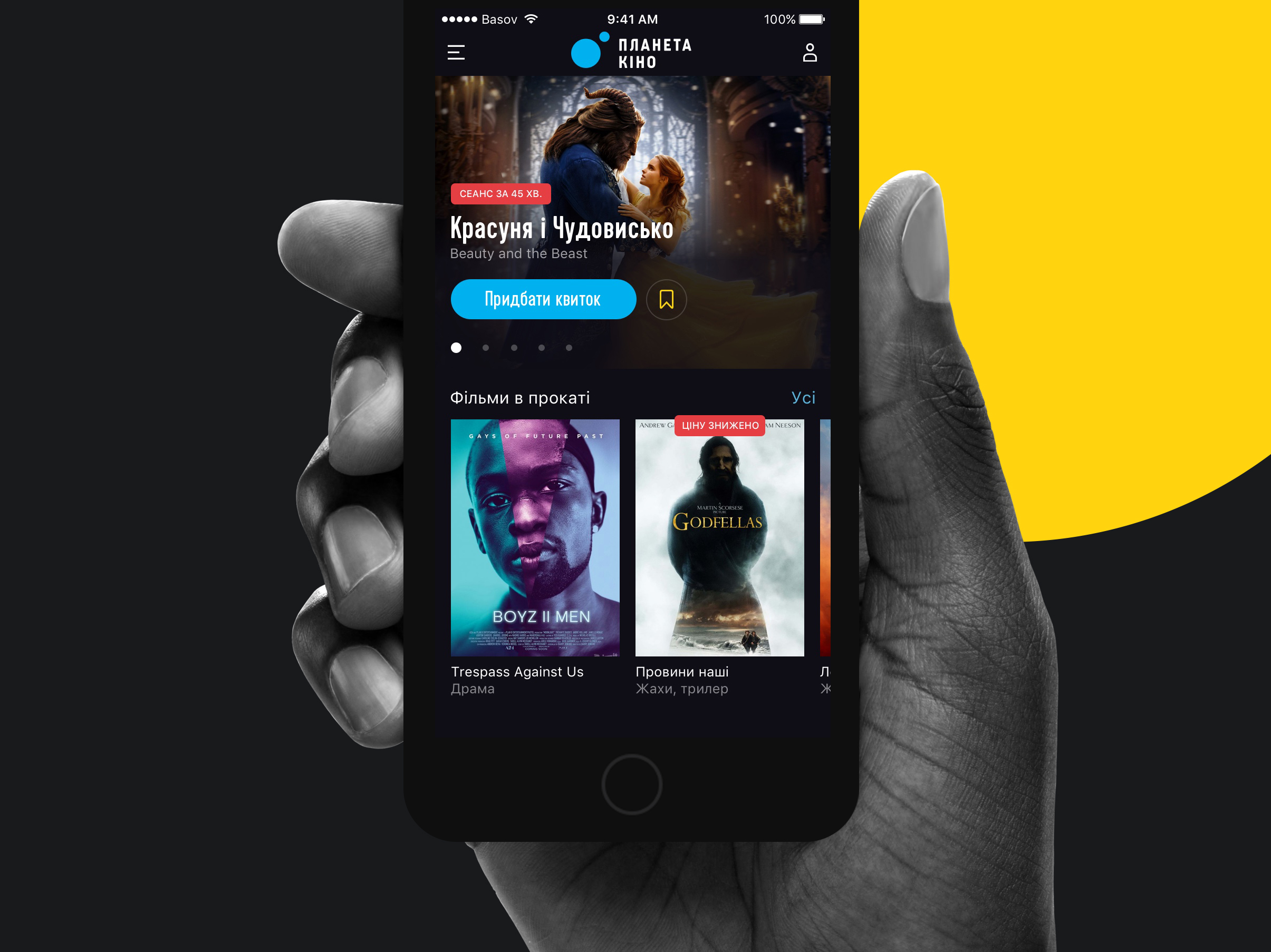 Planeta Kino_Mobile app_ios_by_basov_design